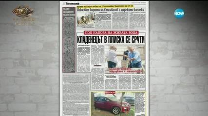 В печата: 3 600 000 кв. м тротоари в София плачат за ремонт