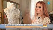 Каква ще бъде сватбената рокля на Меган Маркъл?