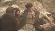 Песен за Афганистан- Пристигна заповед !