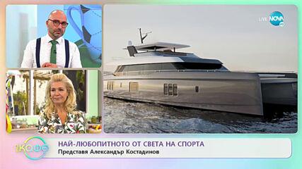 """В света на спорта с Александър Костадинов- """"На кафе"""" (07.07.2020)"""
