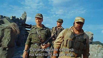 Грозовые ворота /вратата на бурите (2006) 1 серия от 4
