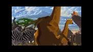 Цар Лъв - част 5/5 (бг аудио) // Lion King