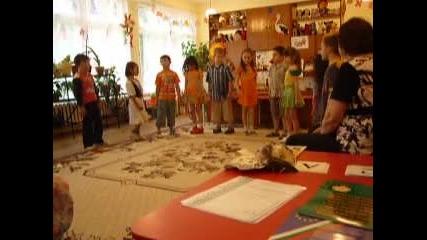 Песента за цифрите от детската градина