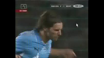 Ман Юнайтед - Зенит Санкт Петербург
