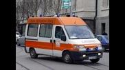 Орк.шувари - Линейка
