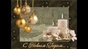 Весела Коледа приятели и Щастлива Нова Година!