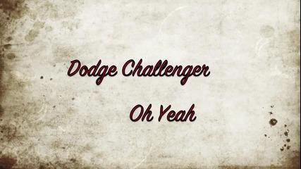 компилация Challengers