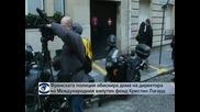 Френската полиция обискира дома на Кристин Лагард