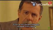Модели от рози Cemberimde Gul Oya еп.58 Турция Руски суб.с Туба Буюкюстюн