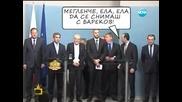 Господари на ефира-30.06.2014