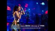 Даяна Гиргинова - Големите надежди 1/4-финал - 14.05.2014 г.