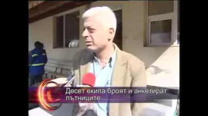 Броят пътниците в градския транспорт в Бургас