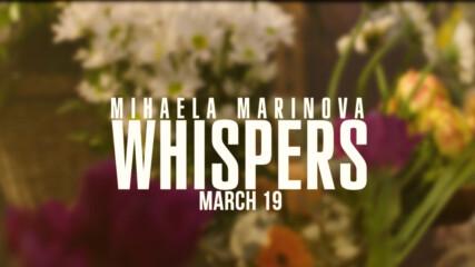 Mihaela Marinova - Whispers (Official Teaser)