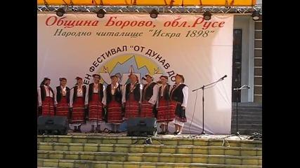 Фолклорен фестивал ''от Дунав до Балкана''(сезон 8) 044