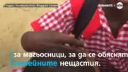 НА ПРАГА НА СМЪРТТА: Дете, умиращо от глад, оцеля