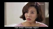 Romance Town Епизод 7 ( Част 1 ) + bg subs