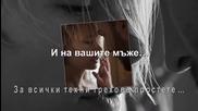 О, жени - Михаил Шифутинский - превод