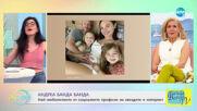 Андреа Банда Банда: Най-интересното от социалните профили на звездите - На кафе (02.03.2021)