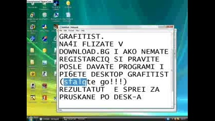 Графити За Вашия Десктоп (Desktop Graffiti)