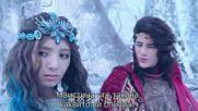 Ice Fantasy / Ледена фантазия Е01 2/2 бг превод