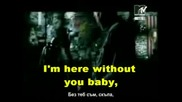 3 Doors Down - Here Without You(bgeng Sub)
