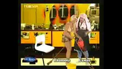 Господари На Ефира - Бай Брадър 4 Иванина и Самие