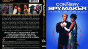 Тайният живот на Йън Флемиг (синхронен екип, войс-овър дублаж по bTV: 16x9, 26.10.2013 г.) (запис)