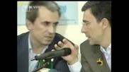 Господари На Ефира - Пародия С Министрите
