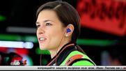Ще участват ли скоро жени в състезания от F1