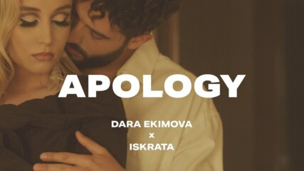 DARA EKIMOVA X ISKRATA - APOLOGY (Official Video)