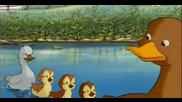 Грозното пате - Анимационен филм Бг Аудио 1995 година