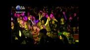 Anelia Mix 2009