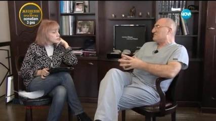 Разговор с Мария Календерска без цензура - На Светло (14.03.2015)