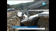 Пропада път към прохода Маказа - Новините на Нова