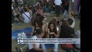 Властите в Истанбул започнаха да отстъпват пред протестиращите в 12-я ден на протести
