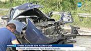 Трима пострадаха при катастрофа между камион и кола