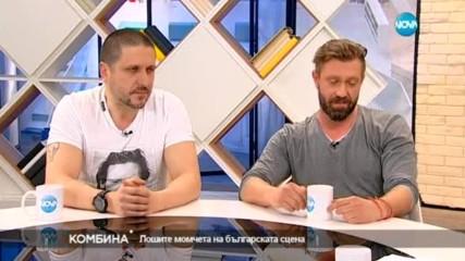 Асен Блатечки и Калин Врачански - две момчета с бензин в кръвта