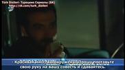Северен вятър - еп.14 трейлър (rus subs - Poyraz Karayel 2015)