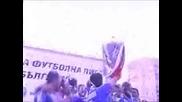 Левски - Синя Фиеста