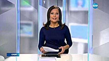 Спортни новини (09.10.2016 - централна емисия)