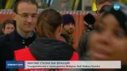 Масови стачки във Франция