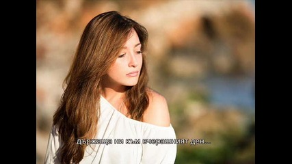 (bg) Tritonal feat. Jeza - I Can Breathe Bg превод