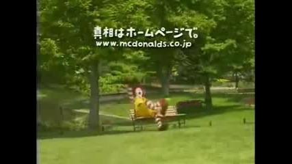 Un Owen Was Her - Nico Nico Douga - Ronald Mcdonald