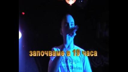 Drebus и Dj George на живо в едно изкъртващо хип - хоп парти на 23 април 2010