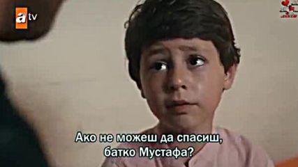 Ти Разкажи Черно Море епизод 21 бг. суб.