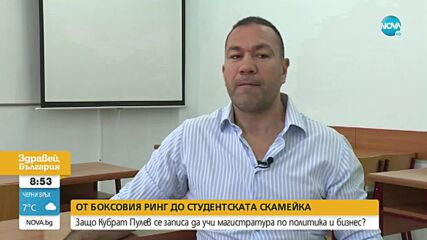 Кубрат Пулев: Ако мой депутат се появи с дънки, бих го наказал с камшик за назидание