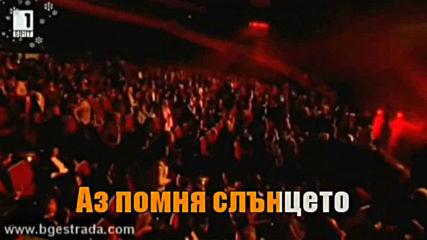 Кичка Бодурова - Едно бузуки пее - демо караоке