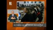 Премиерът е приел оставката на здравния министър Борисова