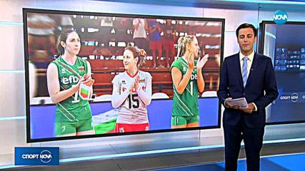 Спортни новини (19.08.2019 - централна емисия)