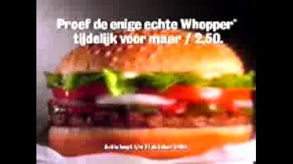 Хамбургер - Реклама